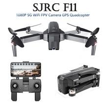 SJRC F11 gps 5 г Wi Fi FPV системы с 1080 P камера бесщеточный Quadcopter 25 минут Полет время жест складная рука Selfie Дрон на ру VS CG033