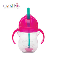 Munchkin CL Weighted Straw Baby Cup 1pk Color Random Send BPA Free Sippy Cup Easy For