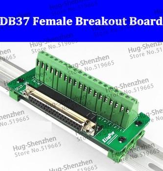 15 stks/partij DB37 DR37 37 pin Vrouwelijke connector naar 37P Terminal block adapter converter PCB Breakout 2 Rij Din rail Montage