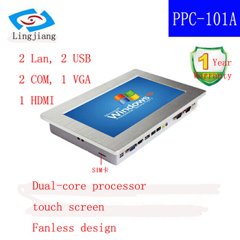 Lingjiang 10.1 inch front panel IP65 waterproof industrial panel pc N2800 dual-core processor