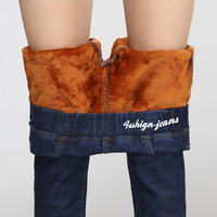Autumn Pencil Pants Jeans 2017 New Women Plus Meshmene Long Jeans Women Tights Warmer Tight Waist