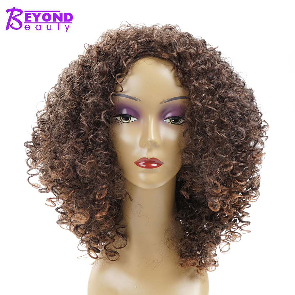 Beyond Beauty Short Brown Black Afro Kinky Curly Wigs For ...