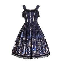 Астрологическое колледж ~ милое вечернее платье миди с принтом Лолита JSK
