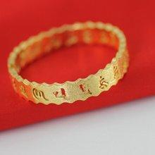 Свадебный жёлтый золотистый женский браслет в традиционном стиле