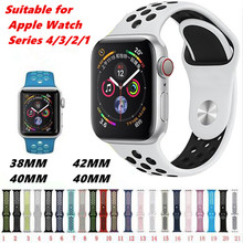 Silicone Apple Watch Bands For Watch4/3/2/1 Sport Breathable Refreshing Wrist Strap Iwatch Band Series 44/42/40/38mm