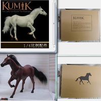 KUMIK AC 6 1/6 White / AC 10 Brown Horses Silicone model for 12 Inch Soldier HT DAM EB Action Figure DIY Scene Accessories
