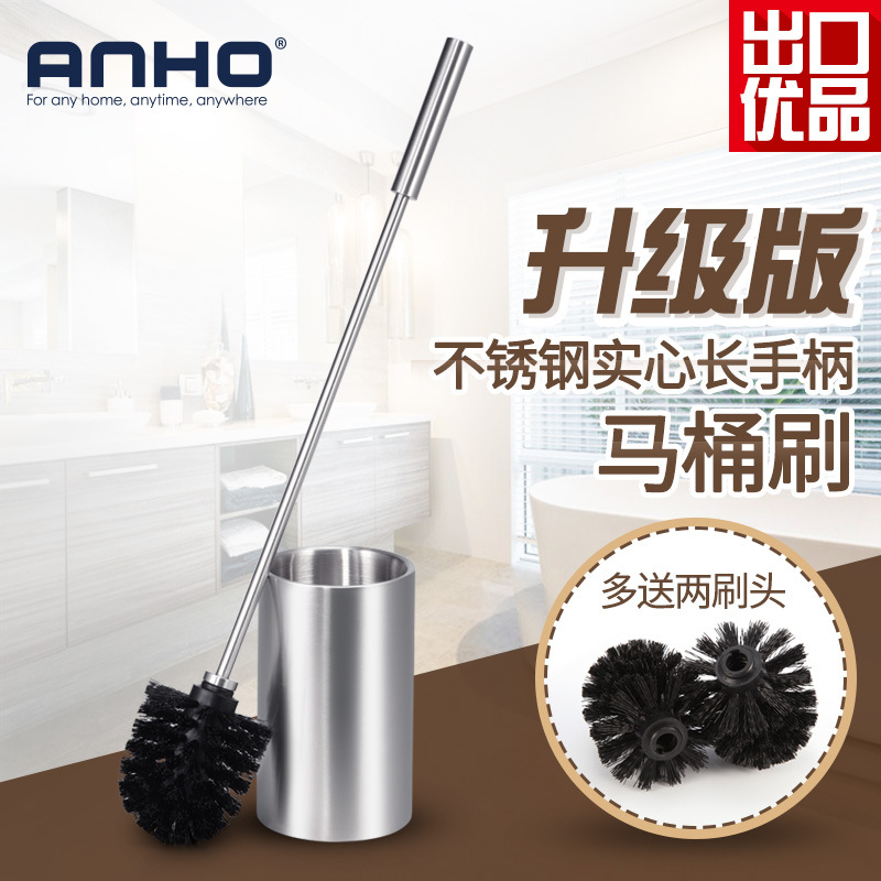 Toilet brush sets, creative thickening 304 stainless steel toilet brush, bathroom with base without perforat