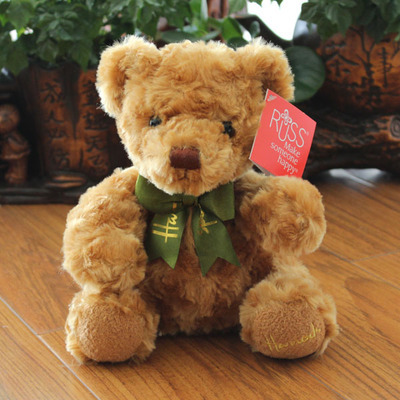 Aliexpress.com : Buy 20cm cute kawaii little bears forest animals ...