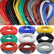 1/5/10/20/50/100/300meters 26AWG Flexible Silicone Wire Tinned copper line DIY Electronic cable 10 colors to choose from