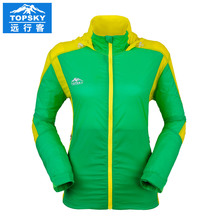 Topsky outdoor breathable hoodies ultralight coat quick dry skin jacket women cycling sun block for camping