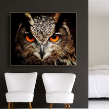 Owl Realist Animals Natural Wall Art Canvas Painting Calligraphy Poster and Print Decorative Picture for Living Room Home Decor
