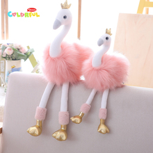 1PCS INS Nordic sitting 20cm / 30cm crown flamingos plush stuffed toy, pink flamingos appease dolls, kid toys, home shop decor flamingos