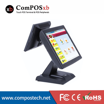 pos All In One System Dual Screen Pos Point Of Sale For Retail    POS2119D