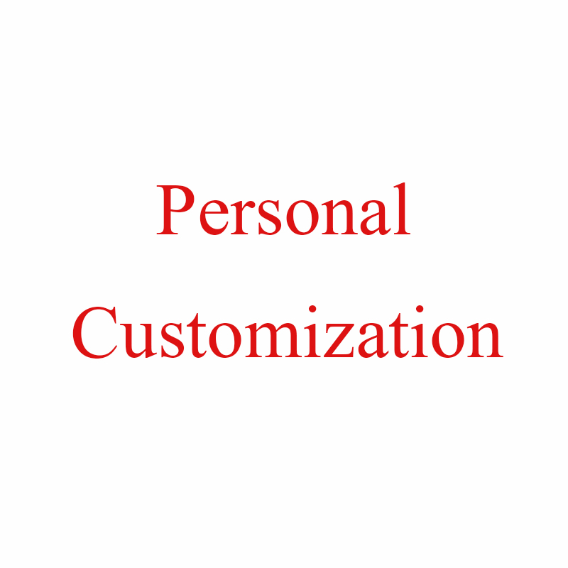 Personal Customization(China)