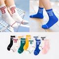 2016 Autumn/Winter 1-10y Baby Boy Girl short Socks New design Toddle Cotton Socks Children With Stripe c881