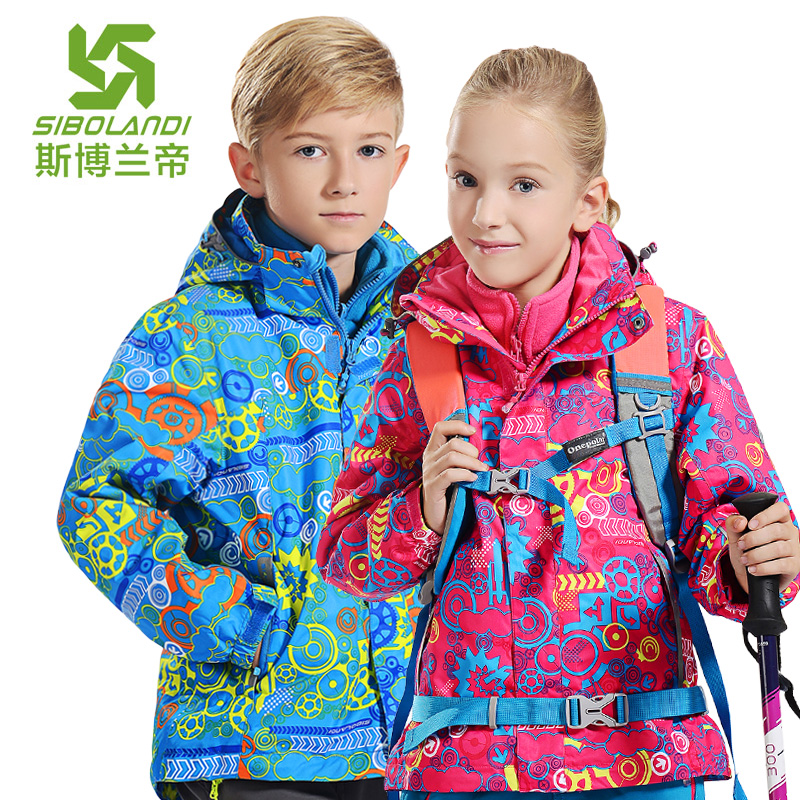 Childrens winter printing ski jacket three-in-one girls boys twinset mountaineering jacket can wear only one in autumn spring