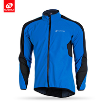 Nuckily Winter Men's Thermal Cycling Jacket Warm Up Bicycle Clothing Windproof Waterproof Sports Coat MTB Bike Jersey   NJ604-W цена