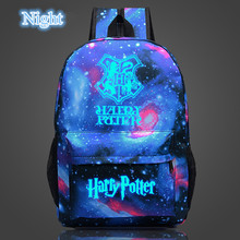 Harry Potter Backpack -Luminous Laptop Bag/Backpack