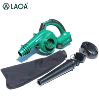 LAOA dual use Li ion Electric Blower and sucker for Cleaning computer,Electric blower, computer Vacuum cleaner, Blow dust