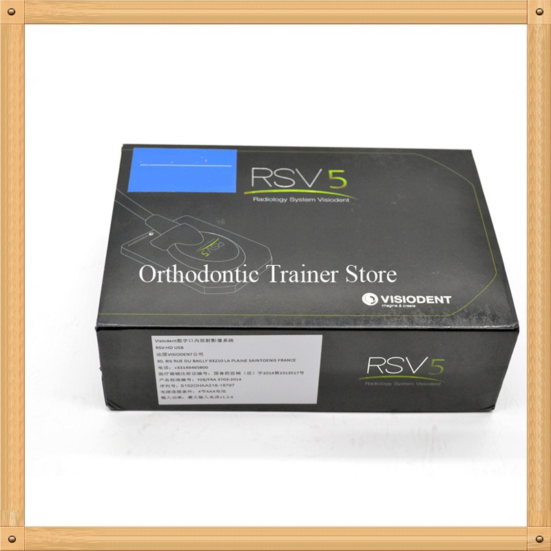 RSV5-800-2