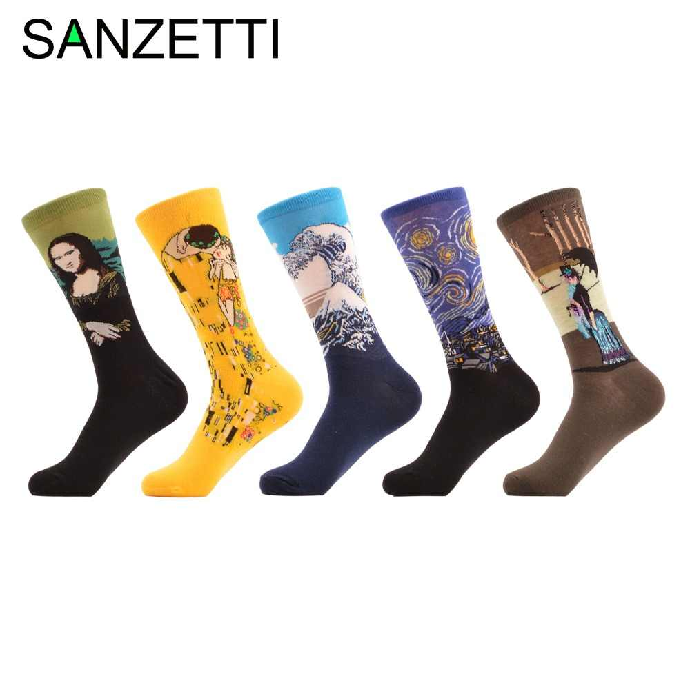 0bf37732af84c Detail Feedback Questions about SANZETTI 5 pair/lot Men's Funny Socks  Painting Retro Oil Painting Renaissance Ancient Babylon Queen Trendy Socks  Cotton ...
