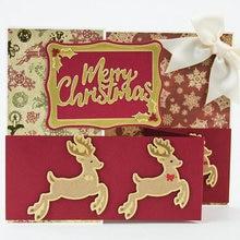 Счастливого Рождества рамка металлические штампы трафареты для