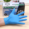 blue disposable nitrile gloves without powder rubber latex medical thicken gloves 100pcs AMMEX free shipping