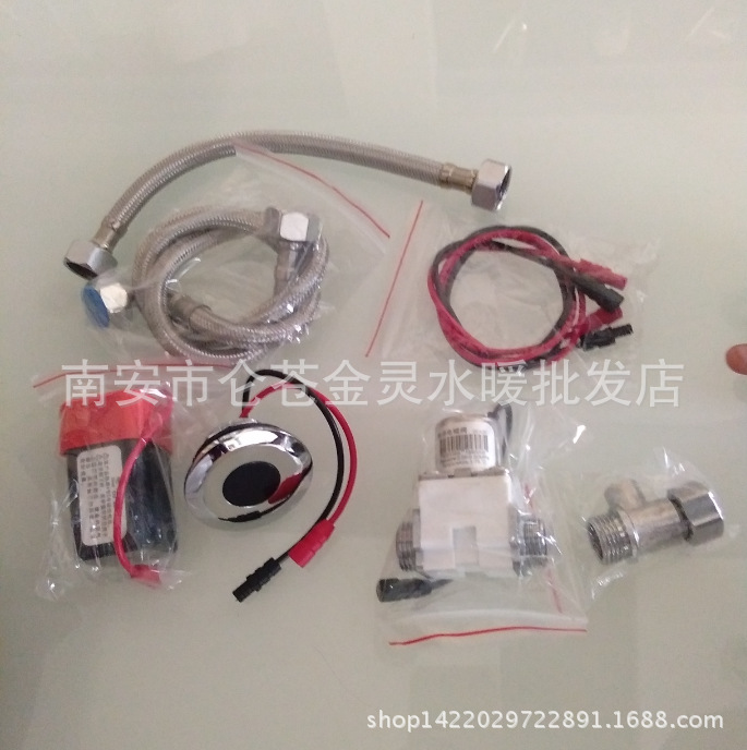 Integrated sensor urinal automatic flusher, round infrared urinal solenoid valve accessories, transformer circuit board