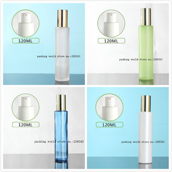 120ml frosted/green/blue/white glass pump bottle pump gold lid  for serum/lotion/emulsion/foundation/toner  cosmetic packing