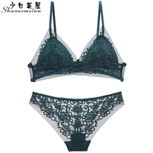цена shaonvmeiwu Sexy lace triangle cup without steel rim popular green thin women's small bra set bra