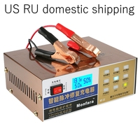Monfara 12V 24V 100AH Car Scooter Battery Charger Automatic LED Display Pulse Repair Charger For All