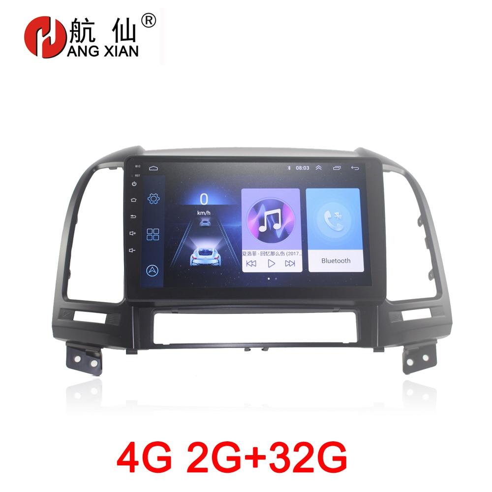 HANG XIAN 2 din car radio for Hyundai Santa Fe 2006 2012 car dvd player GPS navigation car accessory with 2G+32G 4G internet