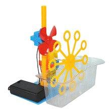 DIY пузырчатая машина Паровая обучающая игрушка в сборе пенящаяся машина для мальчиков и девочек пузырчатая вода выдувная игрушка научный эксперимент детей