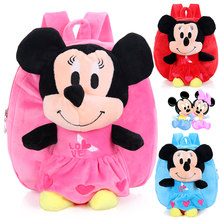 Korean Style 3 Colors Mickey Mouse Plush Backpacks for 1-3 Years' Old Minnie Mouse Backpack Cute Cartoon Schoolbag for Kid(China)