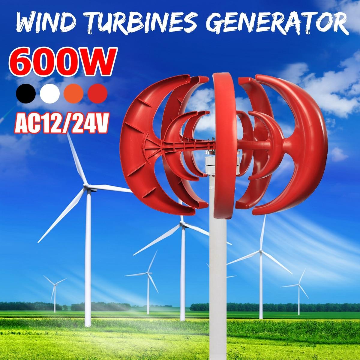 Max 600 Вт AC 12 В в В 24 ветряной генератор фонари 5 лопасти и двигатель комплект вертикальной оси для дома Гибридный фонарь применение