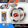 Envío libre kk teniendo diabolo concurso juren yoyo auldey profesional yoyo de aluminio juego de alta precisión especial props yo-yo
