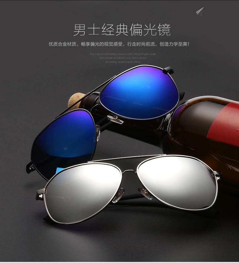 Man polarized sunglasses polaroid muti warna percontohan kacamata pria  optik kacamata berkualitas tinggi perlindungan uv anti silau di Kacamata  Hitam dari ... 7a508dc551