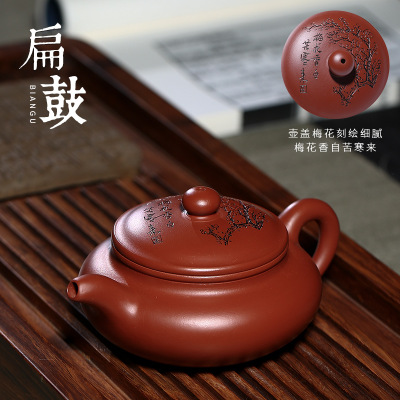 Hot Explosions Authentic Yixing Zisha Pot Dahongpao Teapot Flat Drum Big Mouth Teapot Pot Lid Carved Plum Tea Set