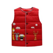 Shujin Child Waistcoat Children Outerwear Winter Coats Kids Clothes Warm Cartoon Cotton Baby Boys Girls Vest For Age 3-7 Years(China)