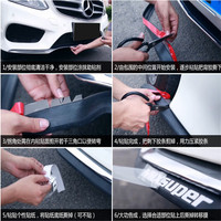 2.5 Mt auto styling front lip bumpeer rubber sticker. for JEEP Compass Patriot Rubicon Grand CHEROKEE Renegade ACCESSORIES