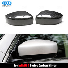 G Series For Infiniti G37 G25 Carbon Fiber Mirror Cover Side View Mirror Caps 2009 2010 2011 2013 2014 Add on Style carbon fiber side wing mirror covers for porsche panamera 970 2010 2014 2015 2016 add on style rear view mirror cover only lhd