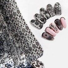 10pcs Lace Nail Foils Set Black White Flowers Paper Transfer Decals Manicure Art Sticker 4*50cm