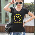 2017 Summer Sad Boys Yung Lean T-Shirt Summer Girls Kawaii T Shirt Down Ladies Slim Tshirt Women Hip Hop Women's Clothing Swag