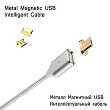 Magnetic Nylon Braided Quick Charge Cable For Nokia Lumia 920 925 Nokia 800 X2 E52 Magnetic Fast Charging Android USB Date Cable цена