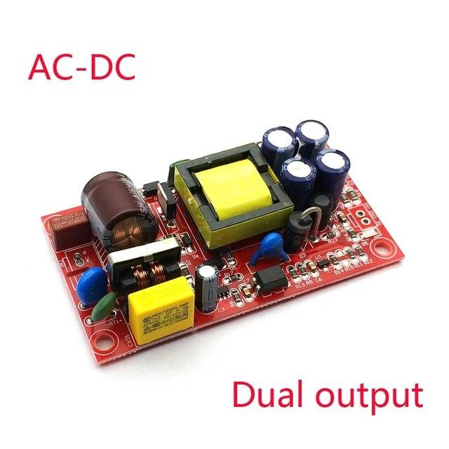 12V1A/5V1A 24V1A/5V1A 12V1A/7V1A באופן מלא מבודד מיתוג אספקת מודול/DC פלט כפול/AC DC מודול