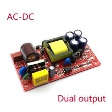 12V1A/5V1A 24V1A/5V1A 12V1A/7V1A Volledig Geïsoleerde Schakelende Voeding Module/Dc Dual Output/AC DC Module