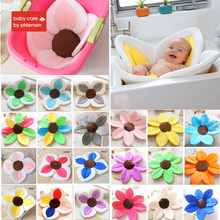 Babycare Bath Tub Blooming Baby Flower Anti-skid Shower Portable Air Cushion Bed Babies Infant Pad Seat Support