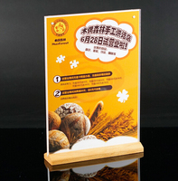210 148mm A5 T Strong Magnetic Advertising Tag Sign Card Display Wooden Stand Acrylic Table Menu
