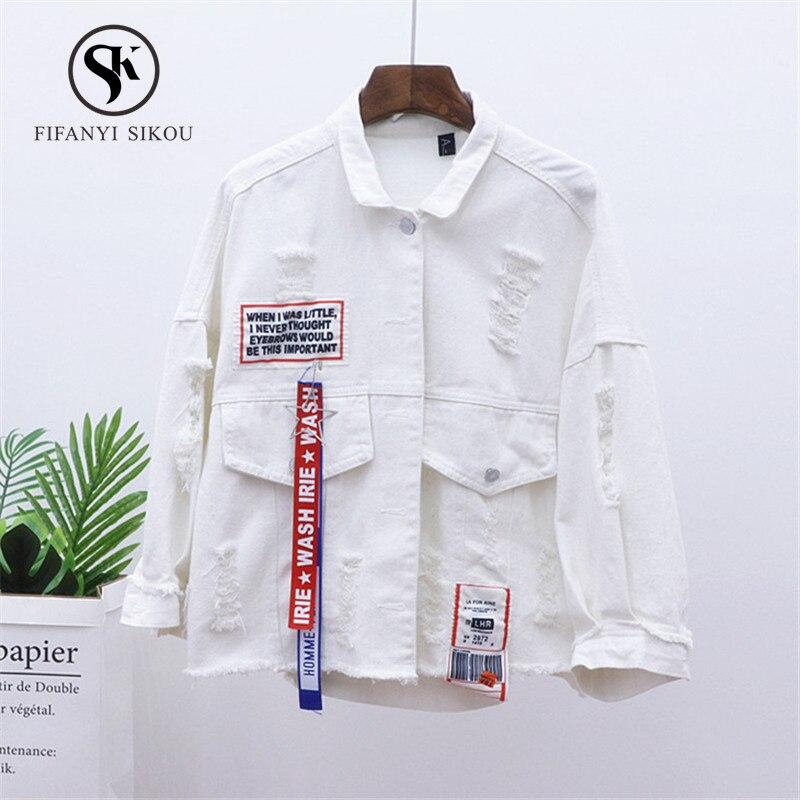Denim blanc Designs Jeans Manteau Veste 2019 Rubans Rose Lâche jaune Patch De Printemps Mode Base Streetwear Rose Nouvelle Femmes 2I9eWEYbHD