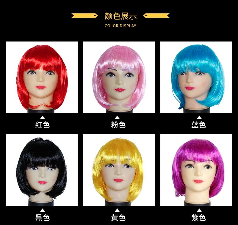 """10 """"короткий прямой косплей боб парик синтетические волосы блонд розовый красный черный косплей, вечеринка, Хэллоуин парики с челки термостойкие"""